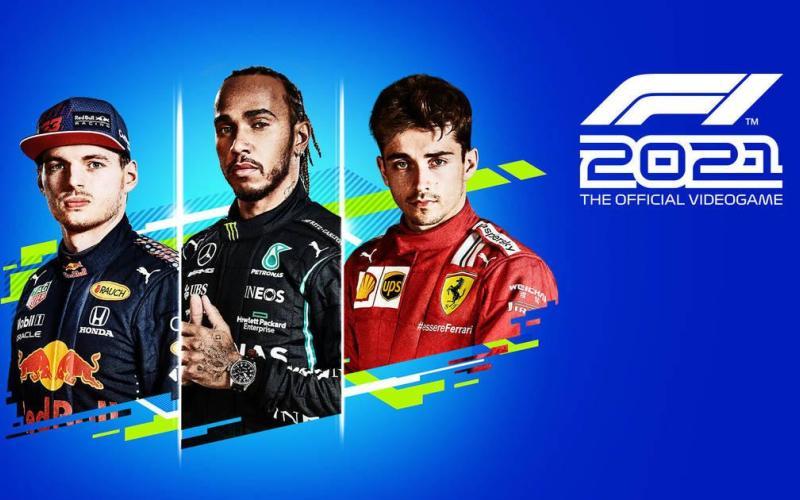 F1 2021 ()