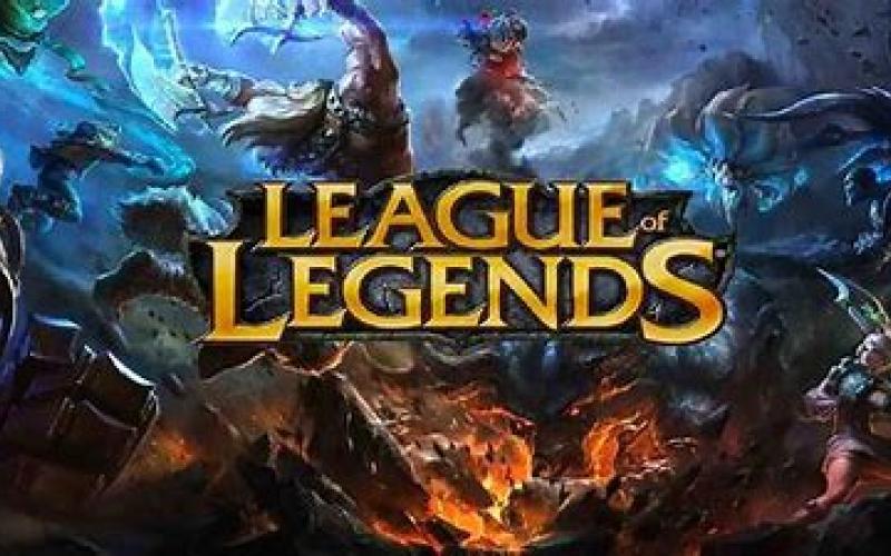 League of Legends ()